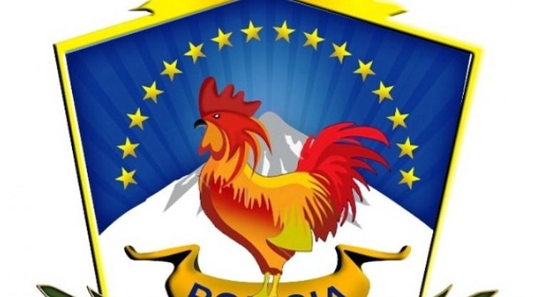 Escudo-Policía-de-la-Provincia1-800x417