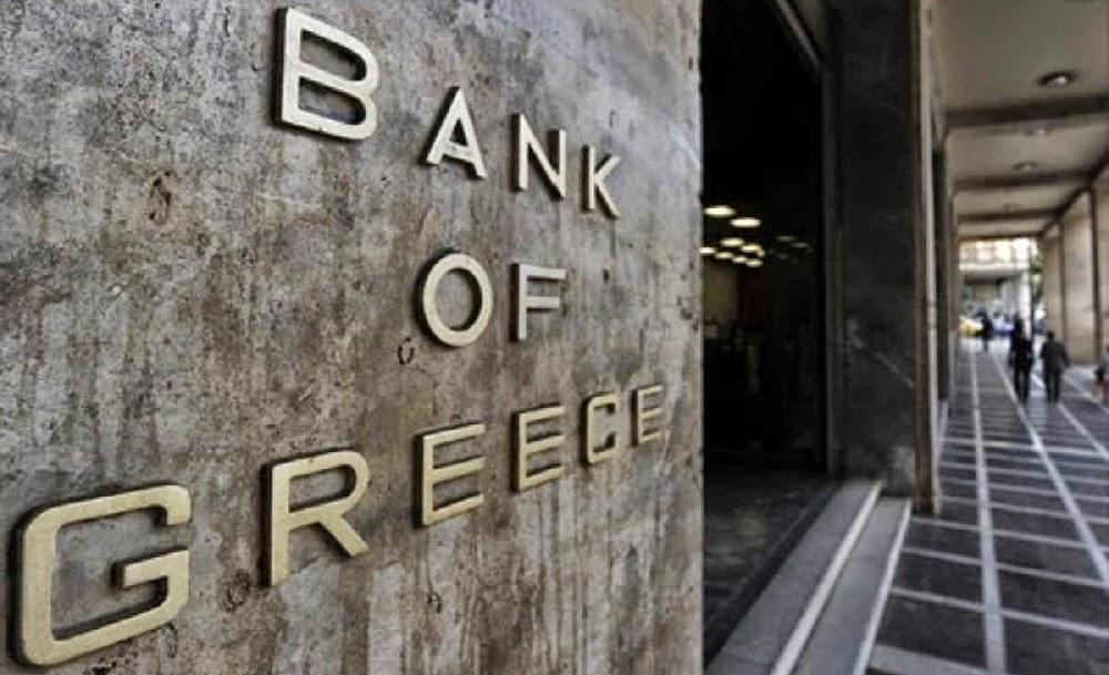 banca-grecia-vijesti.me_4